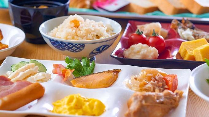 【朝食のみ】朝からしっかり朝食プラン 朝食付 ふらっと気軽な旅、出張にもおすすめ。