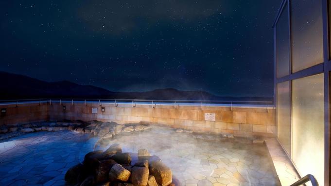 【素泊まり】お気軽滞在プラン 食事なし お手軽に温泉旅行を楽しみたい。