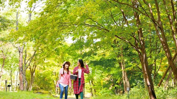 【追加料金なし】<6〜8月開催!>朝の目覚めに霧降高原を歩こう!モーニングウォーキングプラン