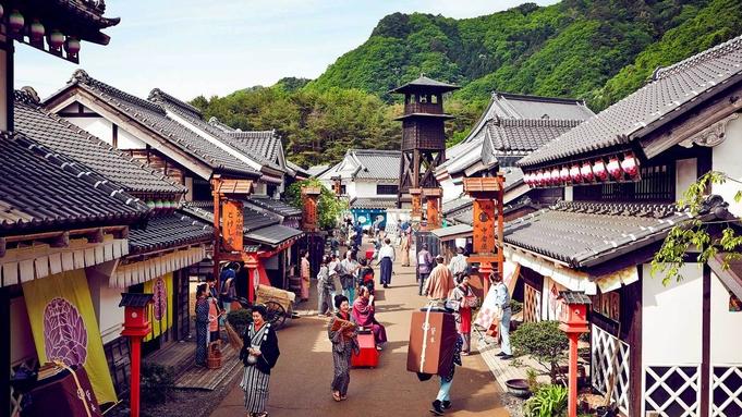 【チケット付】日光江戸村入場券付プラン 江戸時代の文化や食事で江戸時代を体験しよう!