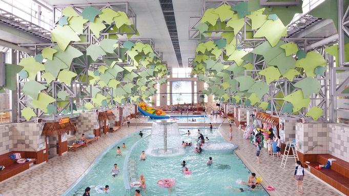 【VIVA!ハワイアン1DAYパス付プラン】 大型屋内プールで1日遊ぼう!  1泊2食付