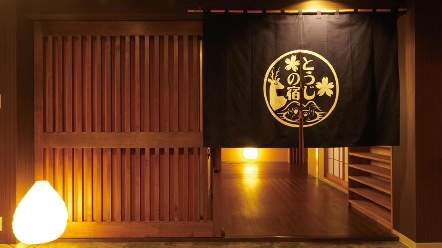 桜館 イメージ