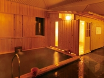 ◆桜館「月の湯」