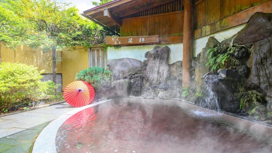 【藤館】露天風呂「薬師の湯」