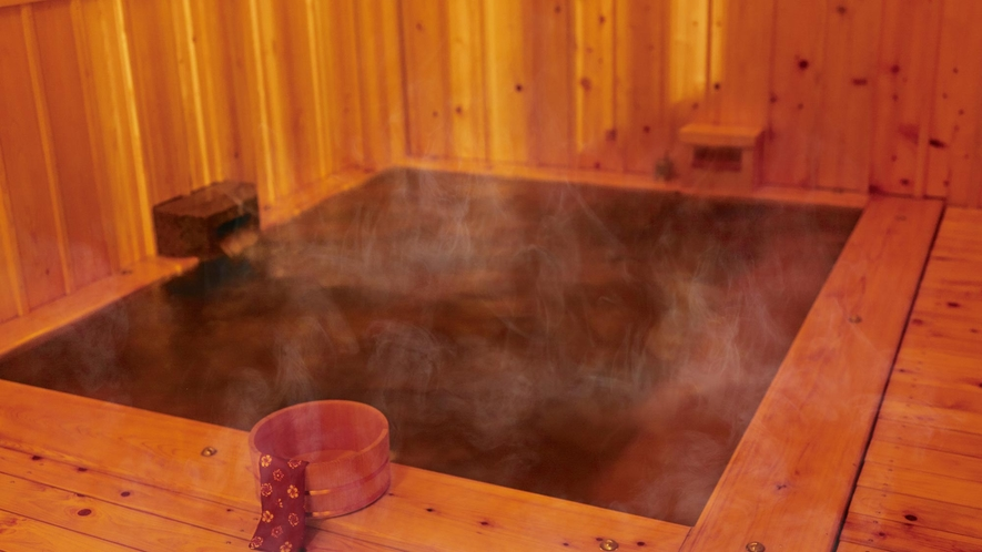 桜館…月の湯、桜館名物「薬草温泉」