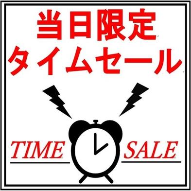 【19時IN→10時OUT】■素泊り■お値打ち価格でショートステイ■客室快適23平米〜