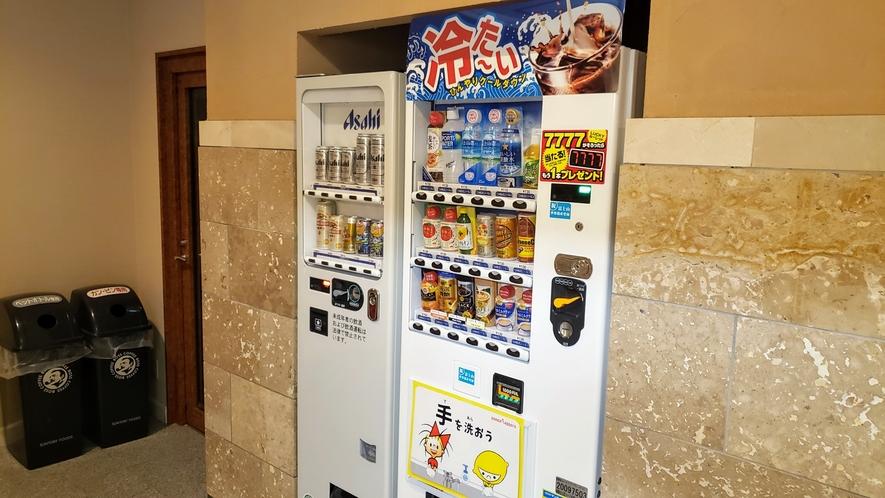 地下自動販売機