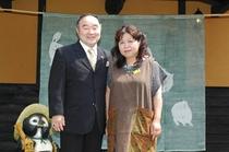 ボクシング元世界チャンピオンファイテング原田と女将