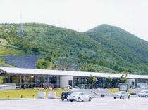 町田バーネット牧場