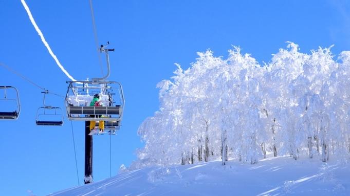 【期間限定】初滑りはスキージャムで!お得なリフト券付!<朝食付>
