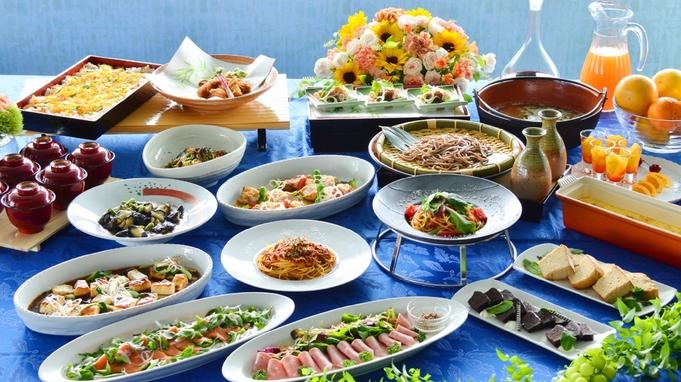 ◆【連泊割 2食付プラン】2連泊以上のご予約で10%OFF!ゆったりツインを独り占め!
