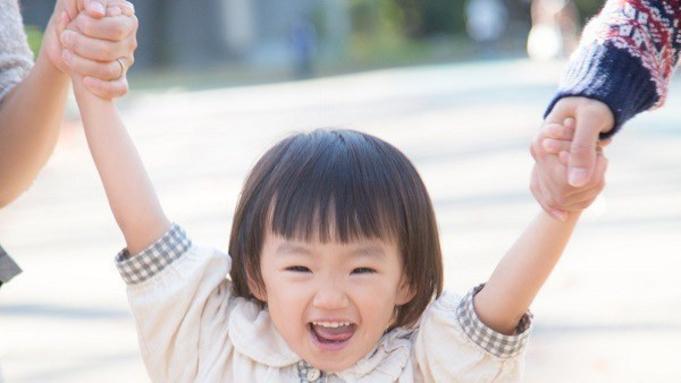 夏の家族旅行を応援!大人2人とお子さま1人で通常34,100円〜が32,000円〜★ファミリープラン