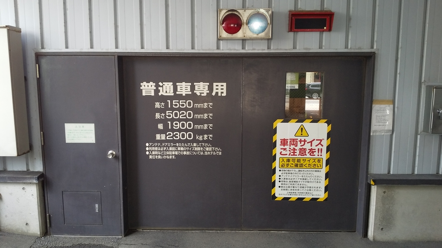 駐車場入り口 普通車用☆1泊500円 ご先着順 何度でも入出庫可能☆