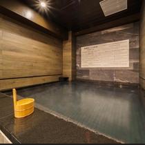 【Natural】高濃度人工炭酸泉 『梅屋敷の湯』 健康促進・疲労回復・美肌効果