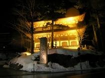 永平寺燈籠まつり