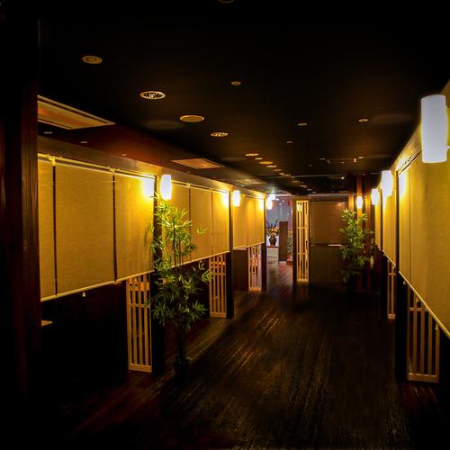 ■半個室お食事処 海石榴