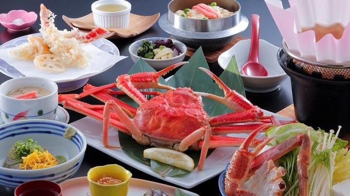 【お手頃にかに5品を満喫!】カニ紀行♪姿蟹1杯・かに釜飯!