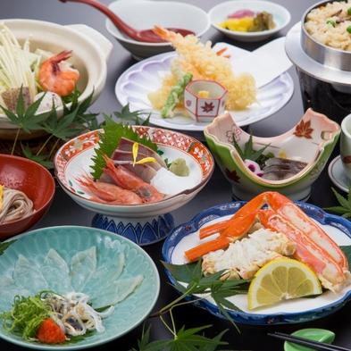 【スタンダード】蘇洞門(そとも)会席★鯖・ずわい蟹・ふぐ刺し・海鮮魚すき鍋!