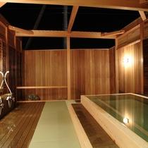 【露天風呂】天然はまなす温泉
