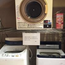 ■洗濯機・乾燥機