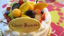 ■ホールケーキ