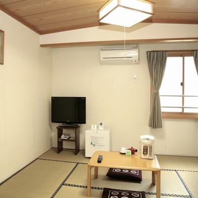 ■素泊り■オンライン決済★シンプルにご宿泊特化プラン
