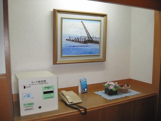 客室通路(内線電話・有料放送券売機)
