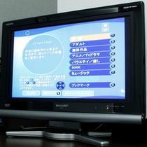 【VOD ビデオ・オン・デマンド】各フロアのEV前に販売機を設置しております。