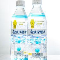 清掃なしでエコ♪お礼にモンドセレクション受賞のオリジナル健康深層水をプレゼント