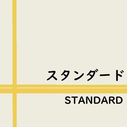 【通常】スタンダードプラン☆朝食無料☆