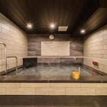 【Natural】銀杏の湯(いちょうのゆ)【女子浴場】健康促進・疲労回復・美肌効果