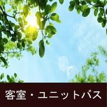 【タイトル】風呂