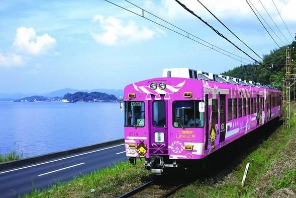 【一畑電車1日フリーパス付】島根の電車、一畑電車でまったり観光を♪