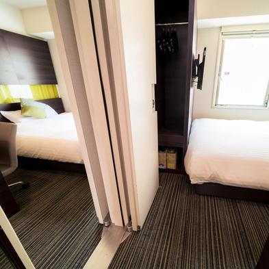 【コネクティングスタンダードルーム】2部屋を1部屋に繋げます♪♪ゆったりとした空間で観光を♪