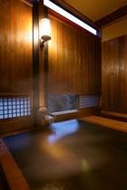 和洋室 やまびこの間 露天風呂