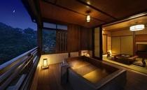 特別室 きづなすいーと 露天風呂付客室