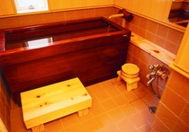 漆塗り貸切風呂 何回でも利用可能