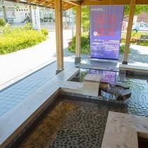 磐梯熱海温泉駅前「足湯」