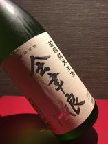 会津娘芳醇純米生酒 福島県内限定しぼりたて生酒おりがらみが登場です なくなり次第終了