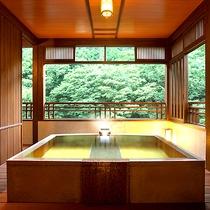 露天風呂付特別室「きづなすいーと」