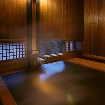 露天風呂付和洋室「やまびこ」