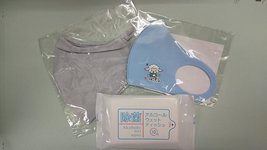 マスク・除菌シート