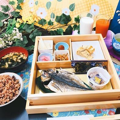 天ぷらお膳プラン1泊2食付き!天然ラジウム岩盤浴入浴料込!【アーリーチェックイン】