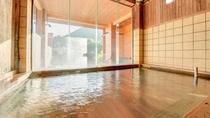 *【大浴場(内湯)】源泉掛け流しの温泉を24時間堪能できます。
