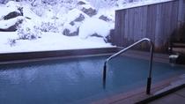 *【からまつの湯・露天温泉】(冬)/缶のドリンクは持ち込み可能。雪見露天体験、如何でしょうか。