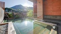 *温泉(大浴場・露天風呂)~ニセコアンププリやイワオヌプリ眼前に望む景観ともに、格別の開放感に浸る~