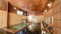 *温泉(大浴場)/ 五色温泉の由来1 「通常の温泉では2種類くらいの泉質が5種類もある」