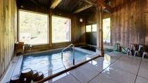 *温泉(からまつの湯)/滑らかな透明色で肌に優しく、湯上がりは湯冷めしにくいのが特徴。