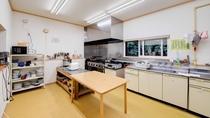 *別館館内(台所・自炊スペース)/1階のキッチンは広く、調理がしやすい環境となっております。