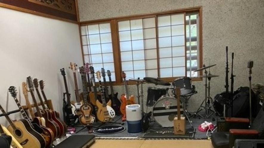 ・音楽スタジオを完備!